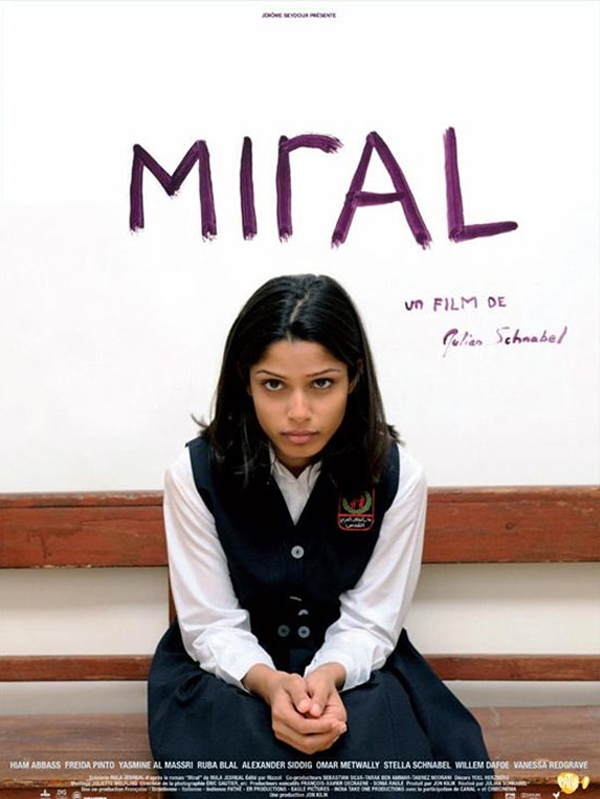 'Miral' not so controversial