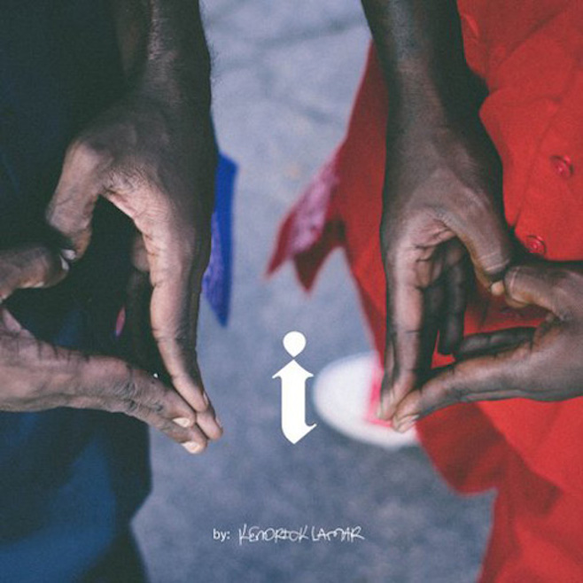 Hip-hop artist Kendrick Lamar puts the 'i' in 'humanity'