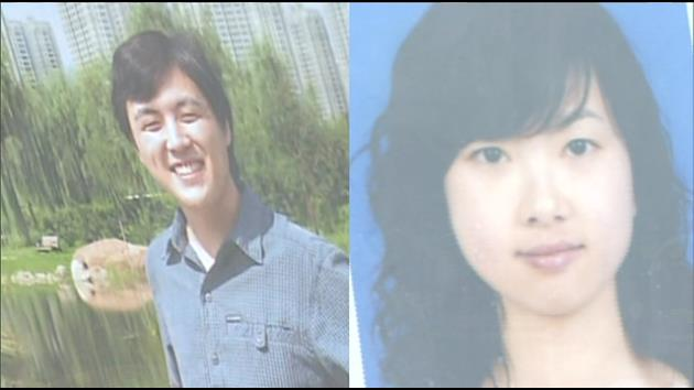 Families awarded damages after death of students Ying Chen, Hao Liu