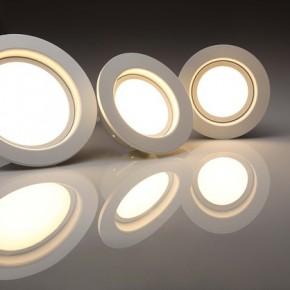 LED, Lighting