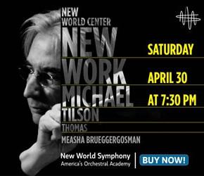 New World Symphony Medium Rectangle (1)