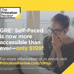 GRE Self-Paced Ad – UM 300×250 pixels