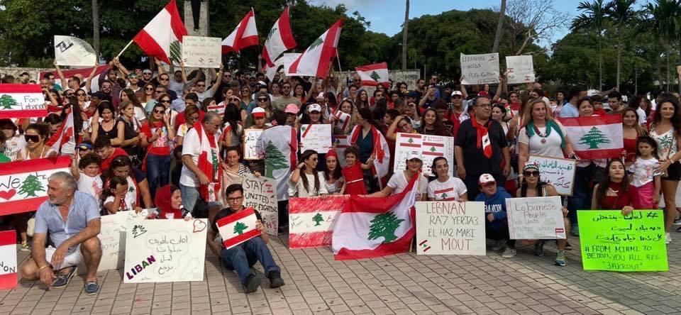 lebanonprotest.JPG