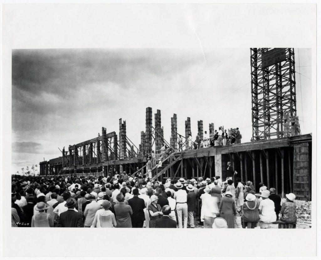 Merrick Building dedication ceremony