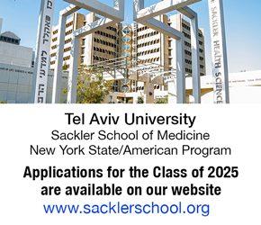 Sackler January 2021