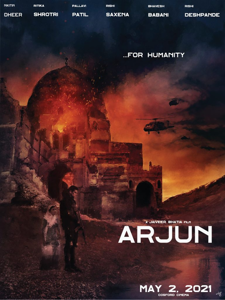 A film poster for 'Arjun,' to be screened May 2 in UM's Cosford Cinema.